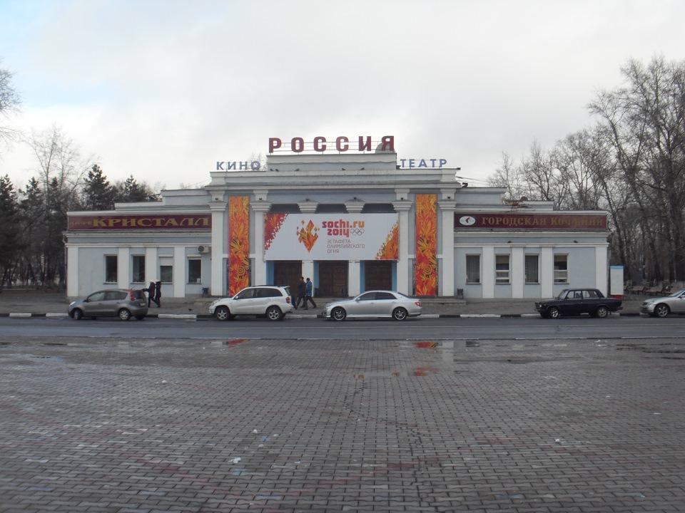 фраза вакансии в россии амурская область белогорск собрали этой