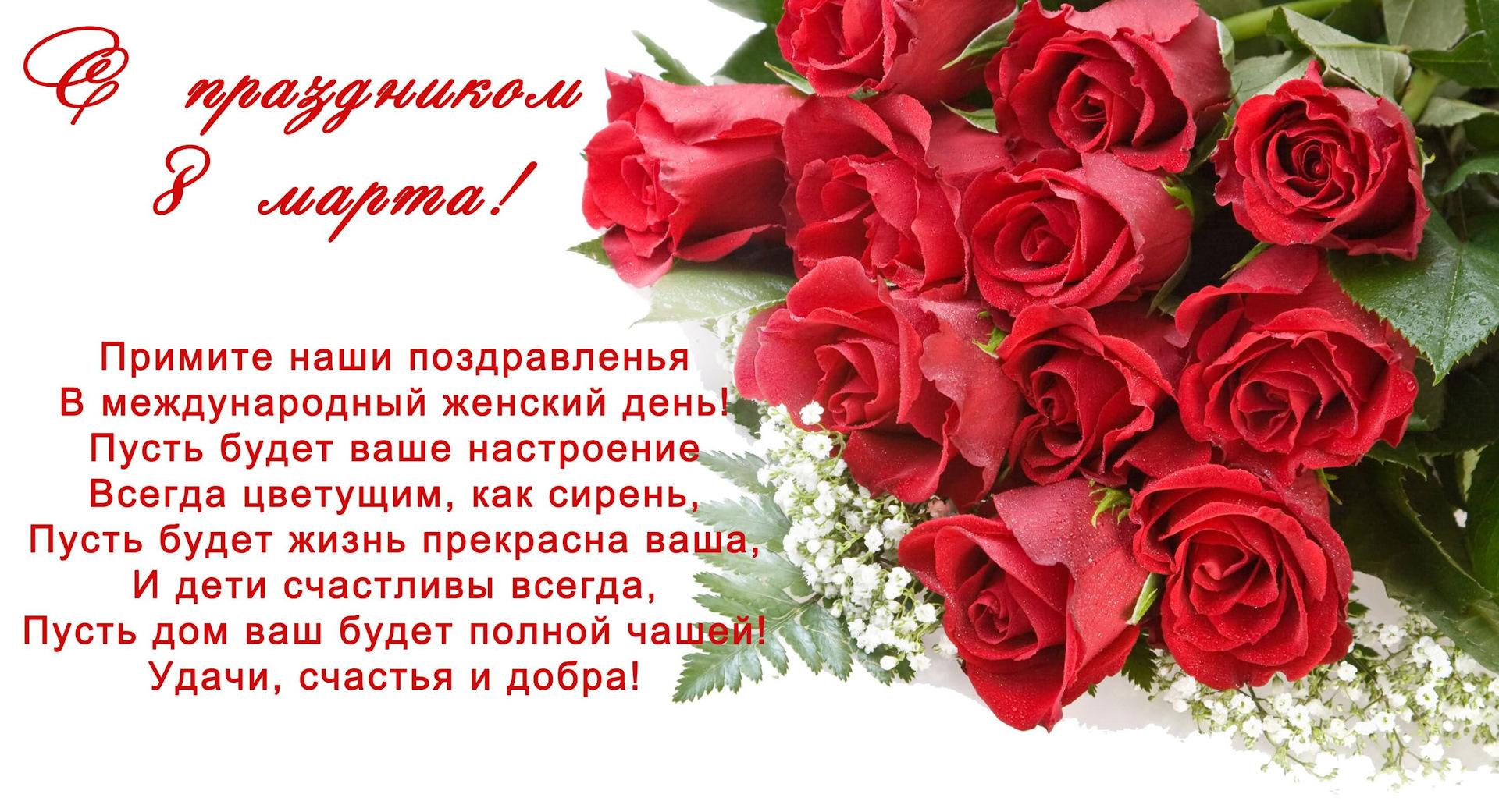 самые лучшие и красивые поздравления к праздникам славянских оберегов