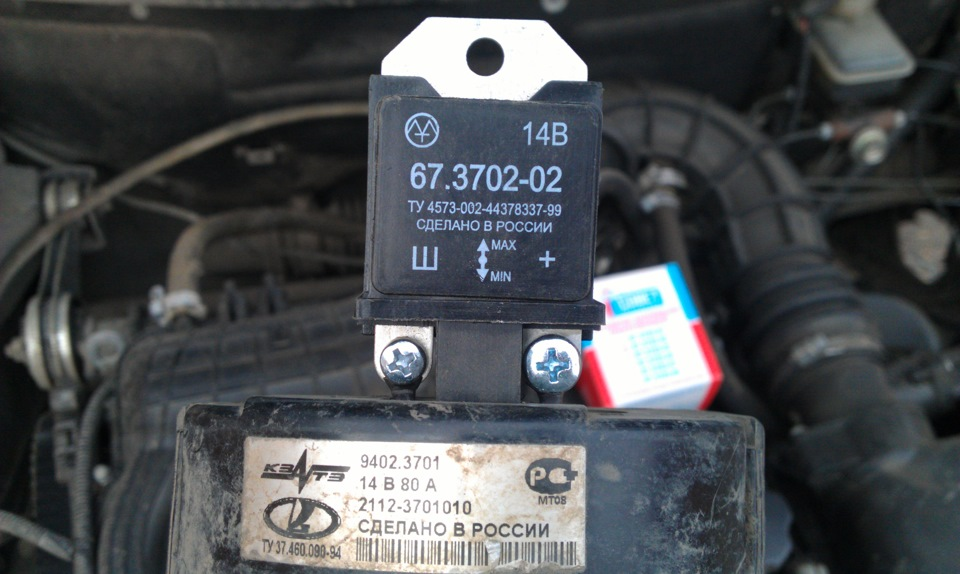 Фото №15 - где стоит регулятор напряжения на ВАЗ 2110