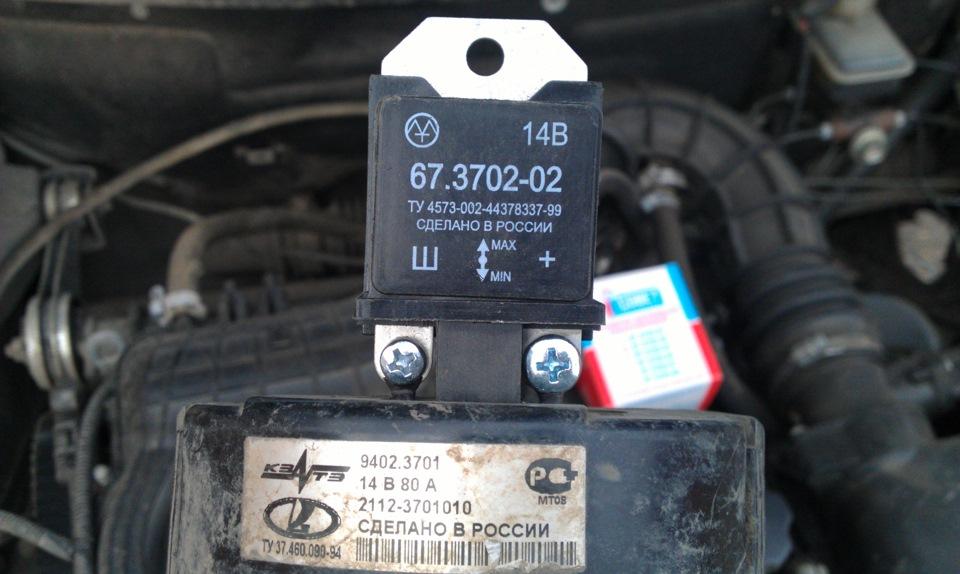 Фото №35 - ВАЗ 2110 где находится регулятор напряжения