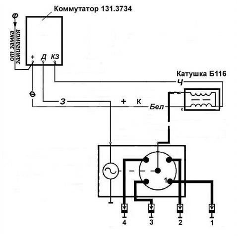 Коммутатор 13 3734 01 схема подключения