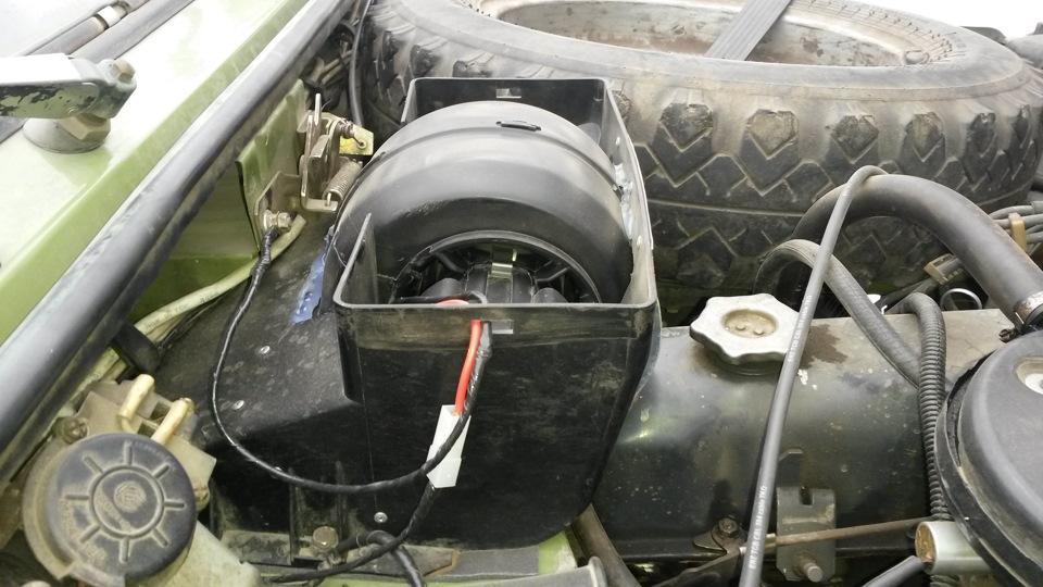 Замена вентилятора печки ваз 21213 своими руками 50