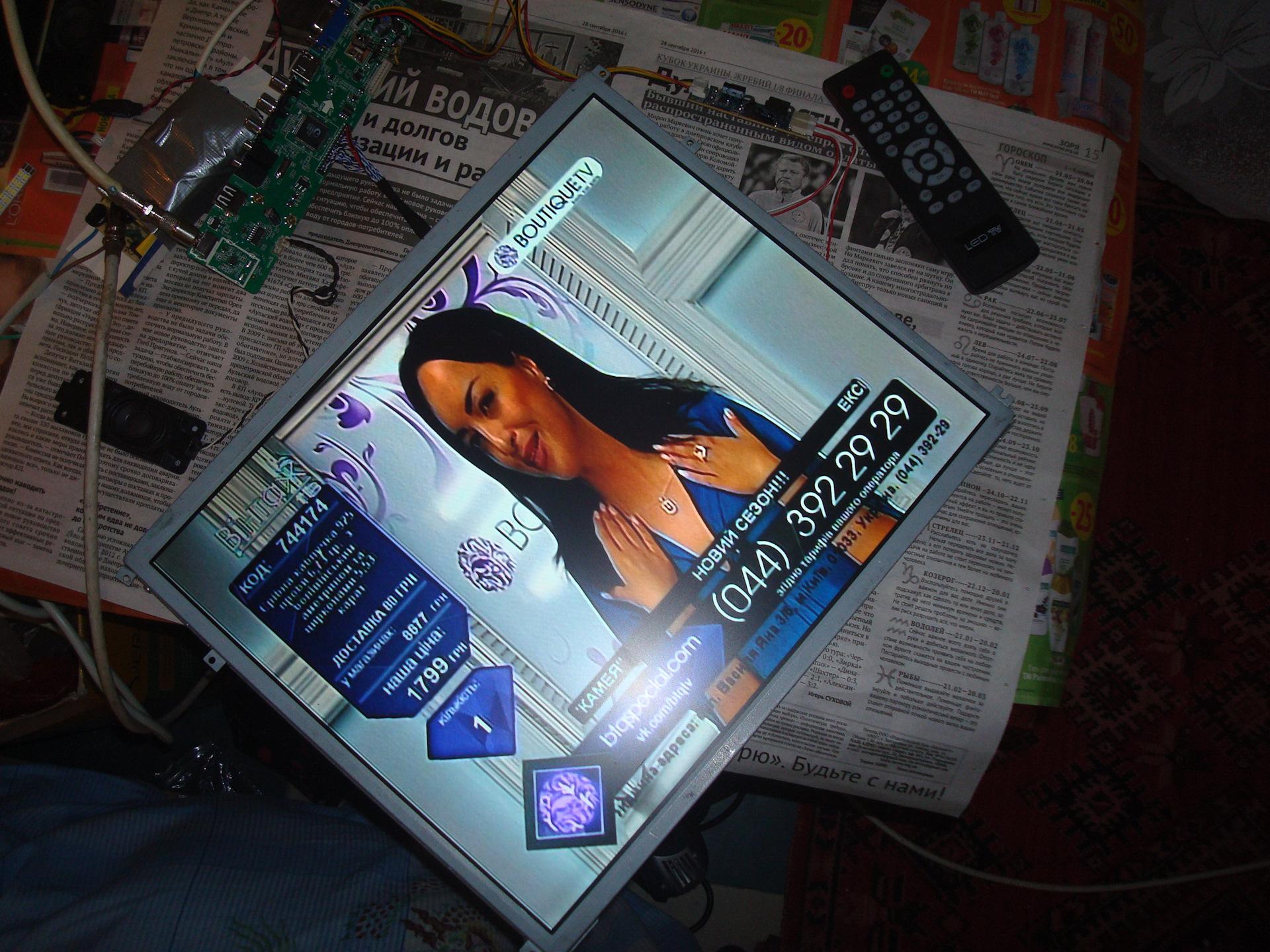 Телевизор из монитора своими руками видео фото 282
