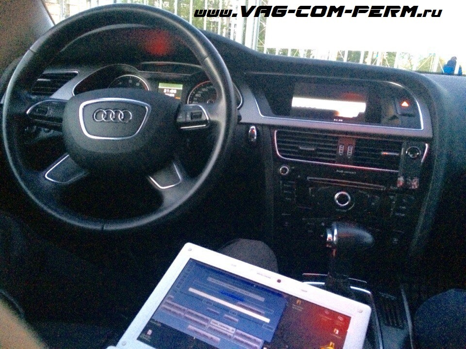 Activation of hidden functions Audi A4 b8 1 8, Audi A4 Allroad