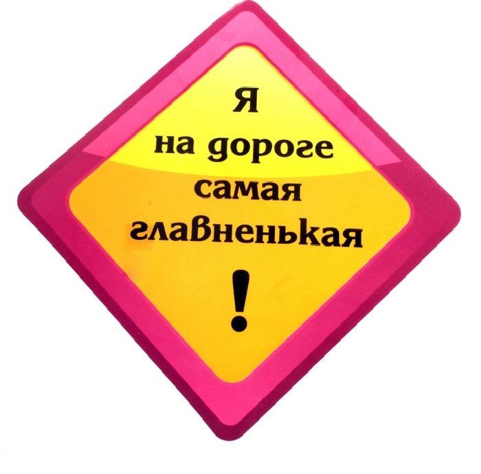 Картинка с надписью знаки, семилетием девочки открытка