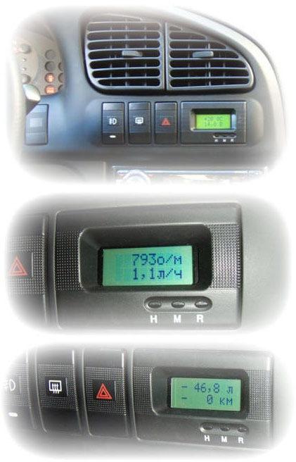 Автомобильный бортовой маршрутный компьютер для Kia Spectra.