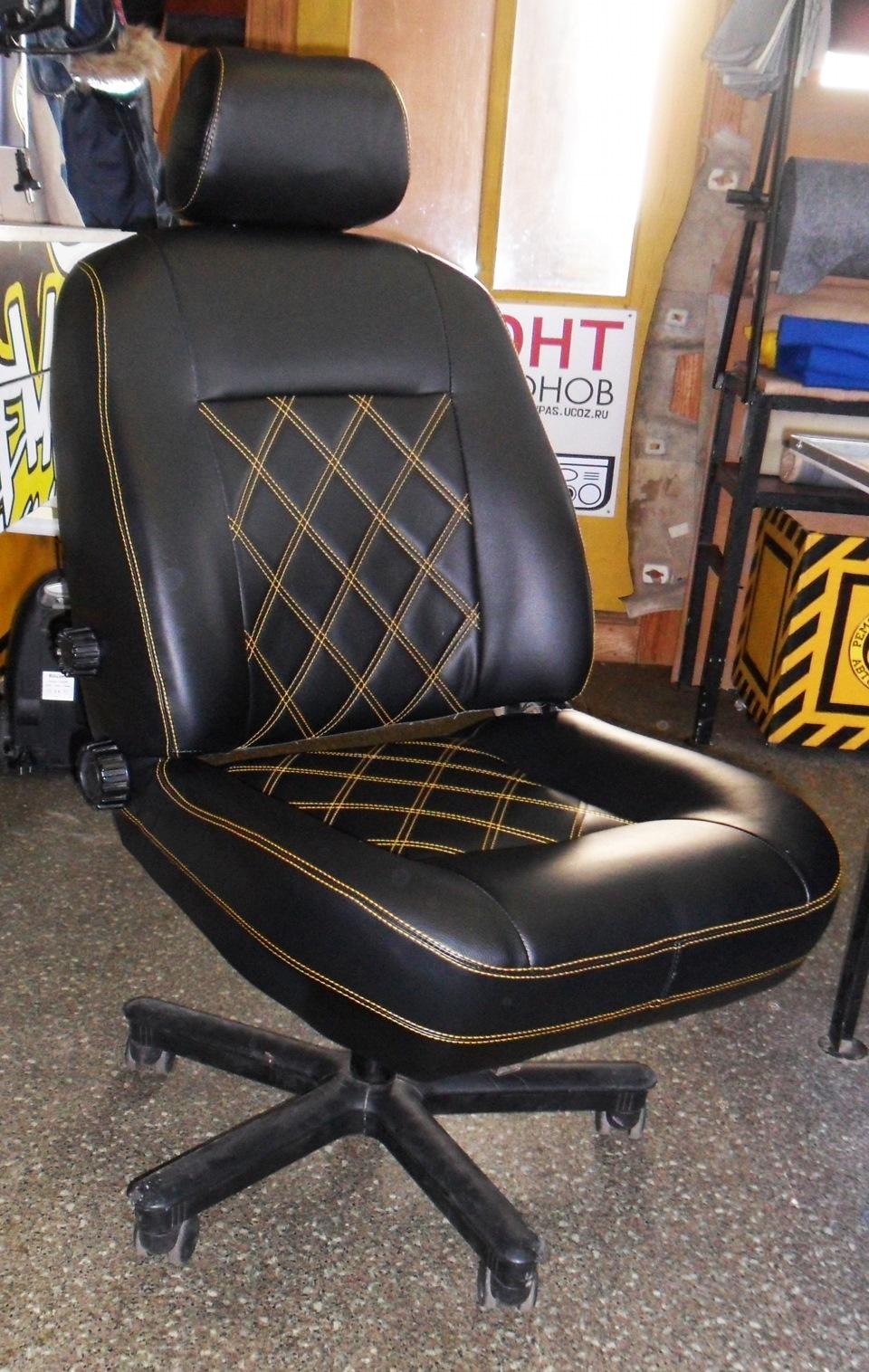 Кресло из автомобильного кресла своими руками