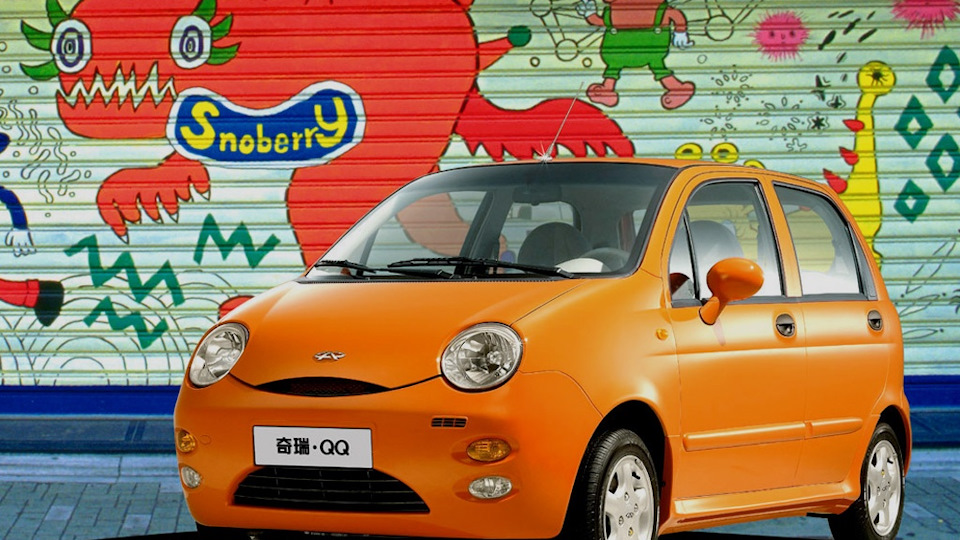Chery QQ  Car reviews from actual car owners with photos on