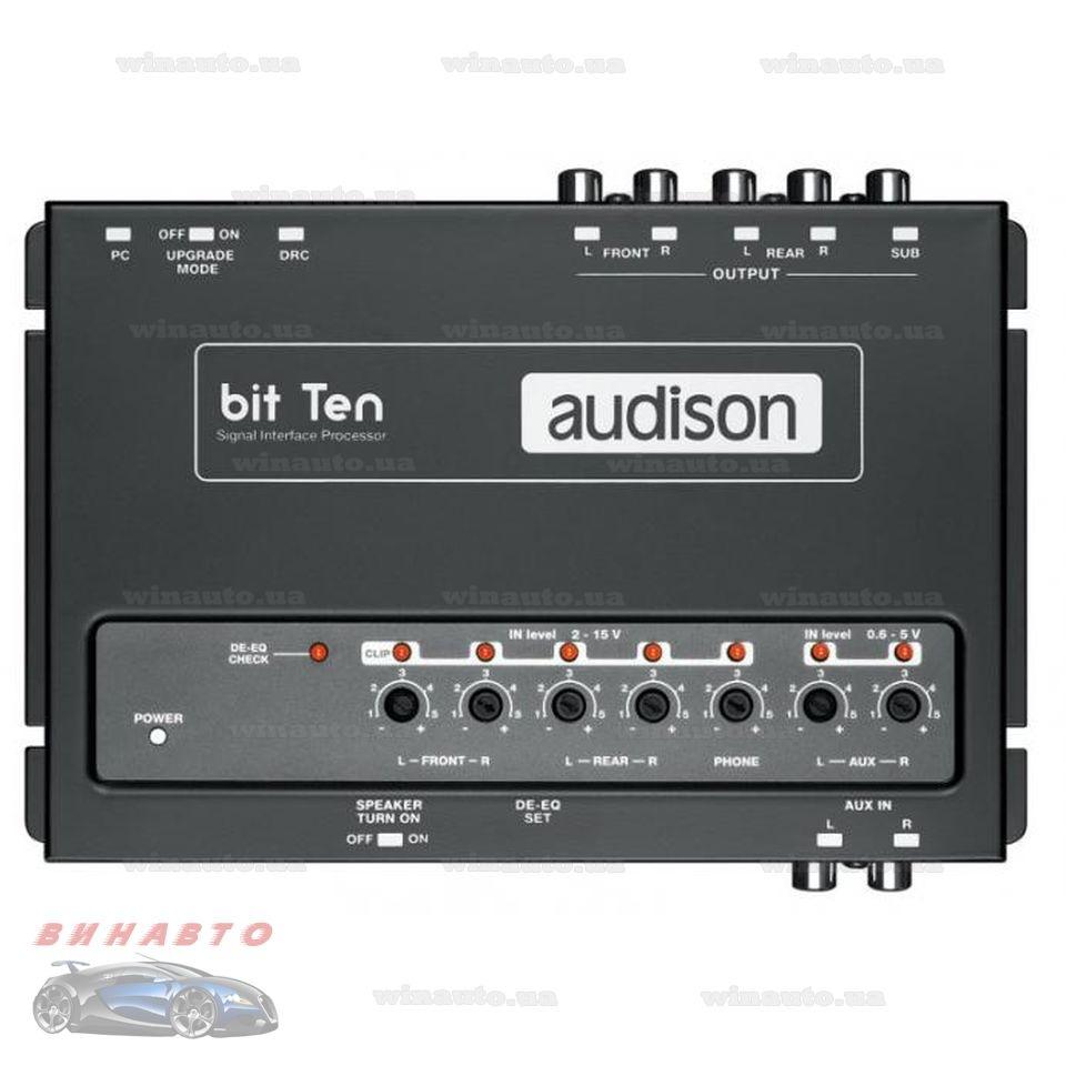 audison bit ten или bit one
