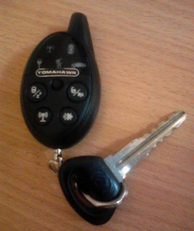 Блокировка Багажника С Ключа