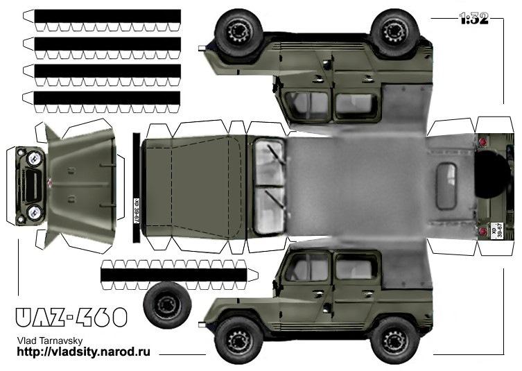 Как сделать военную машину из бумаги