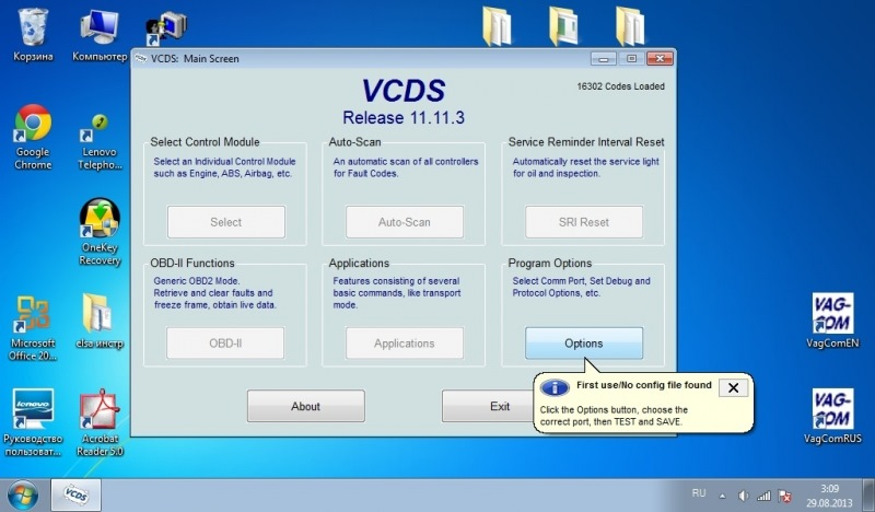 VCDS (VAG-COM) HEX-CAN 11 11 3 and adapter chip NEC