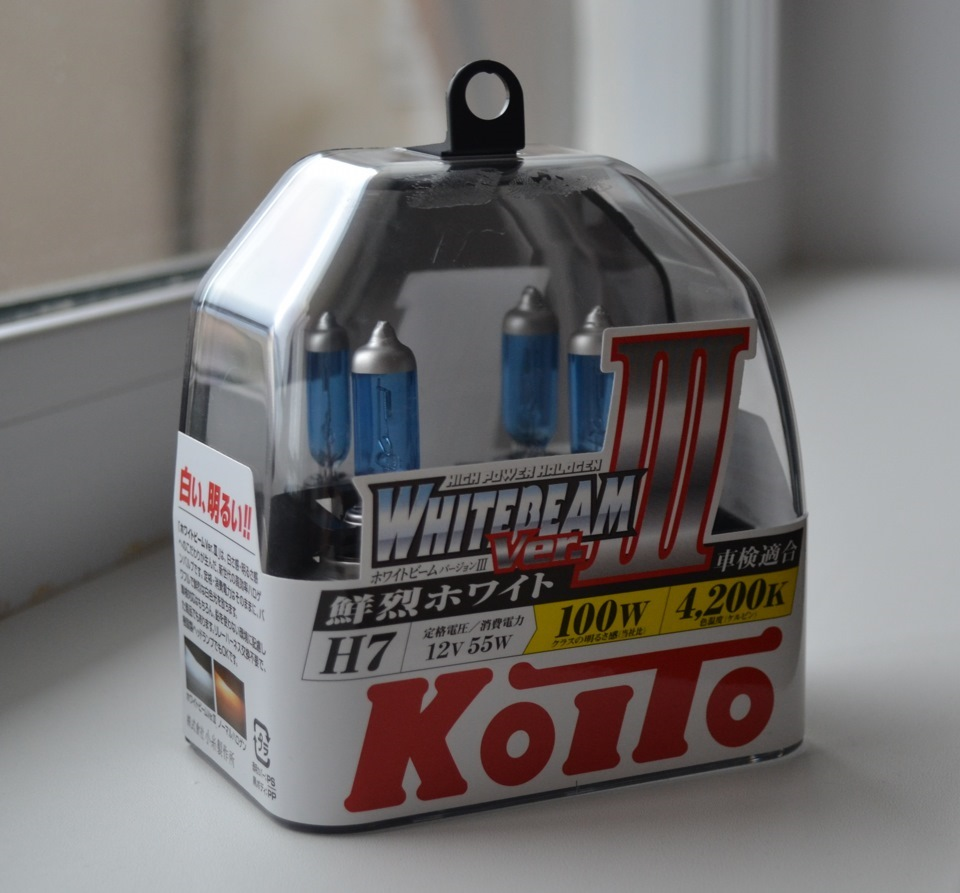 koito Ki holdings co, ltd (kiホールディングス株式会社, ki holdings kabushikigaisha), formerly known as koito industries, ltd (小糸工業株式会社, koito-kōgyō-kabushikigaisha) until the renaming in 2011, is a manufacturer of mechanical components such as railway equipment, headlamps, and airline seats.