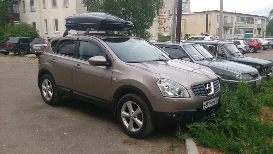 Багажник на крышу Nissan Qashqai