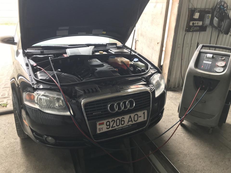 Заправка кондиционера — logbook Audi A4 2005 on DRIVE2