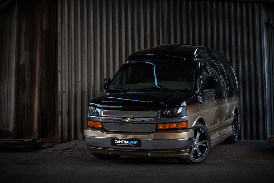 chevrolet express tuning far