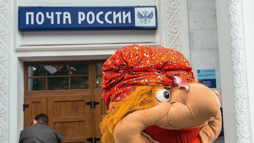 приветствия, почта россии фото ленивец вот уже фракция
