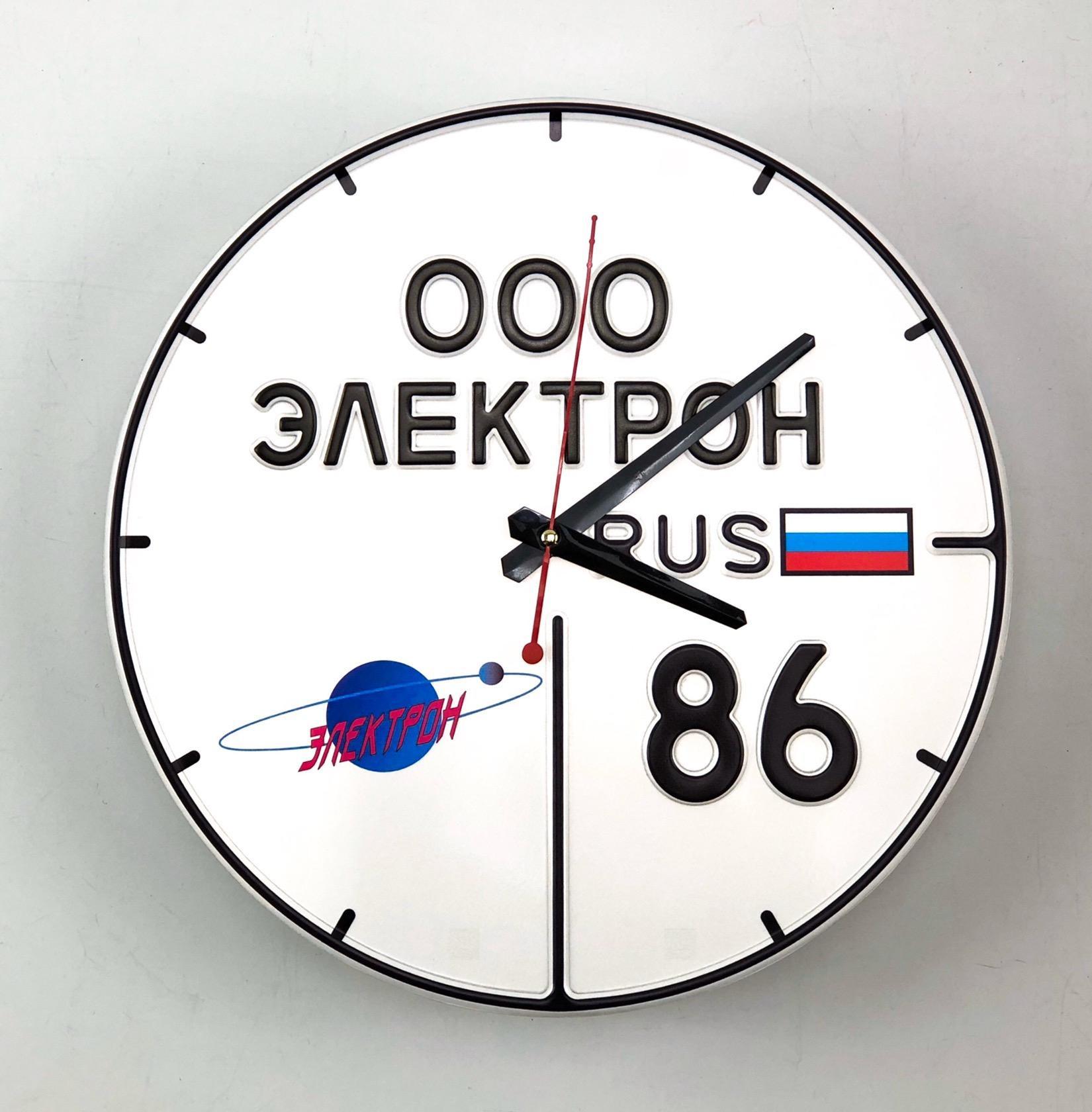 Часов номеру оценка по 1853 tissot куда продать часы можно