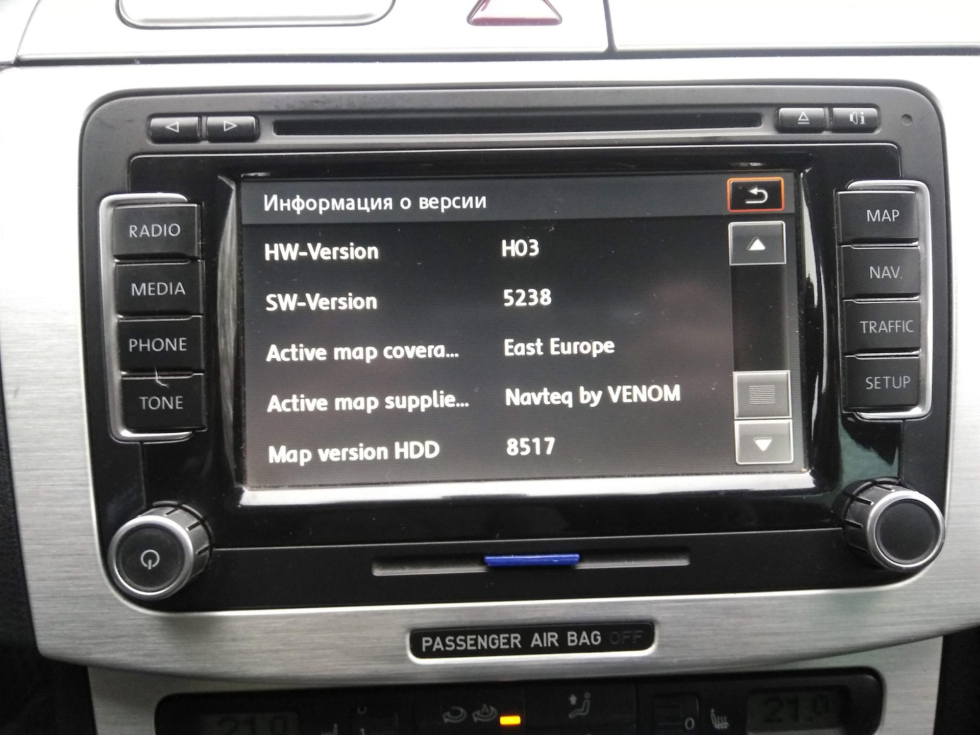 43  Upgrade maps RNS510 CD_8542 v 16 East Europe (Восточная Европа