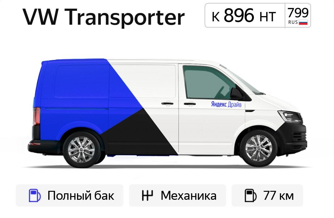 Яндекс транспортер габариты какую резину поставить на транспортер