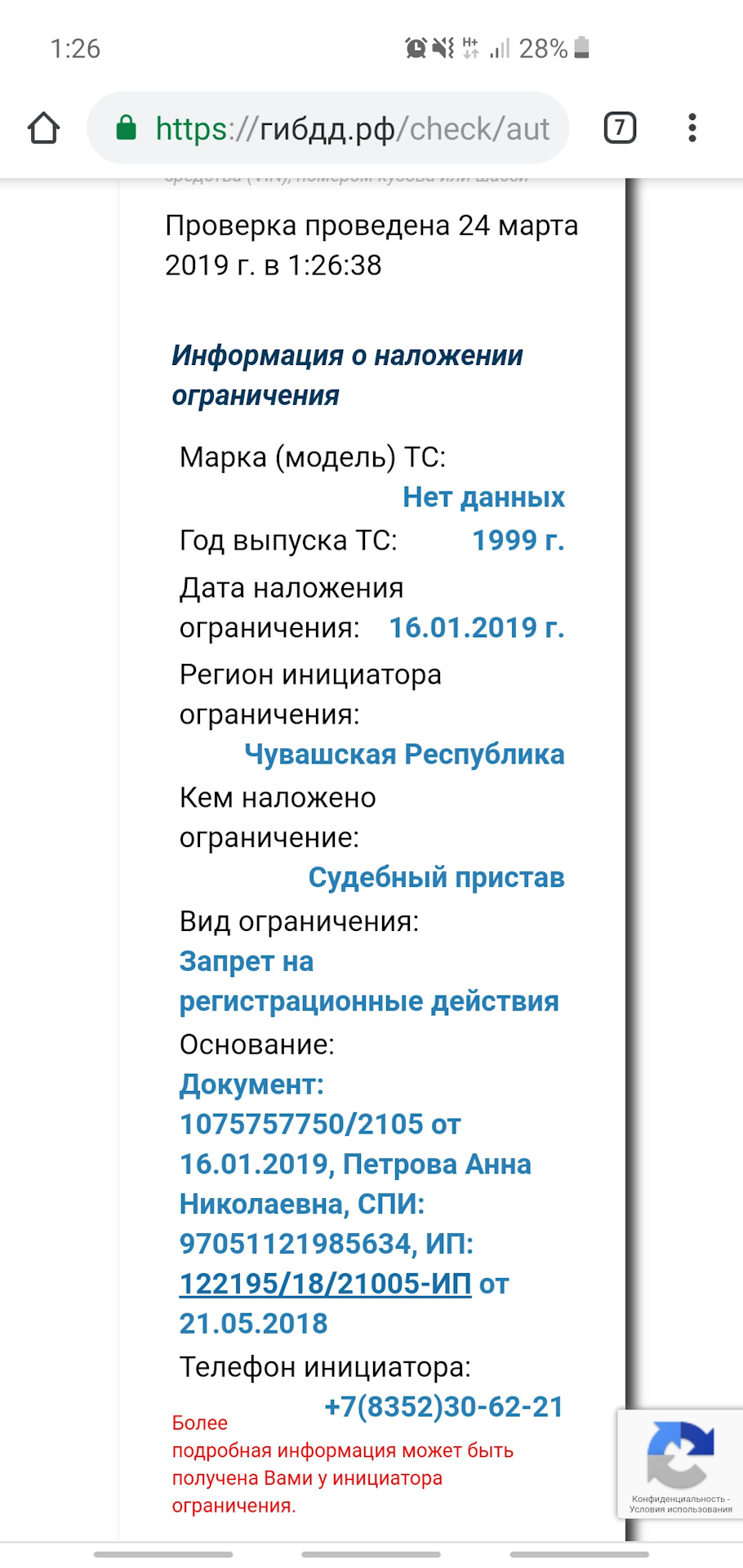 Регистрация ип в 1999 году бухгалтерский учет стоимость обслуживания