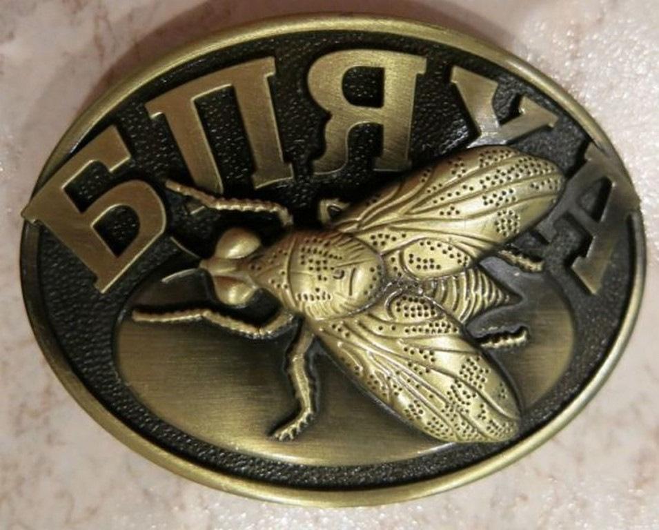 Бляха- муха прикольные картинки, новый год