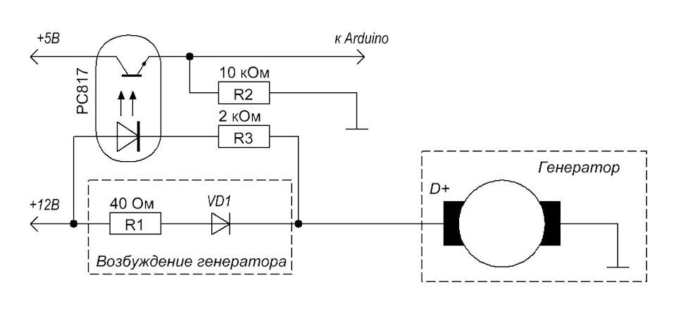 генератор фольксваген транспортер т4 схема