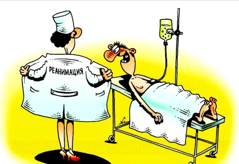Смешные картинки про больных людей, картинки выдрами
