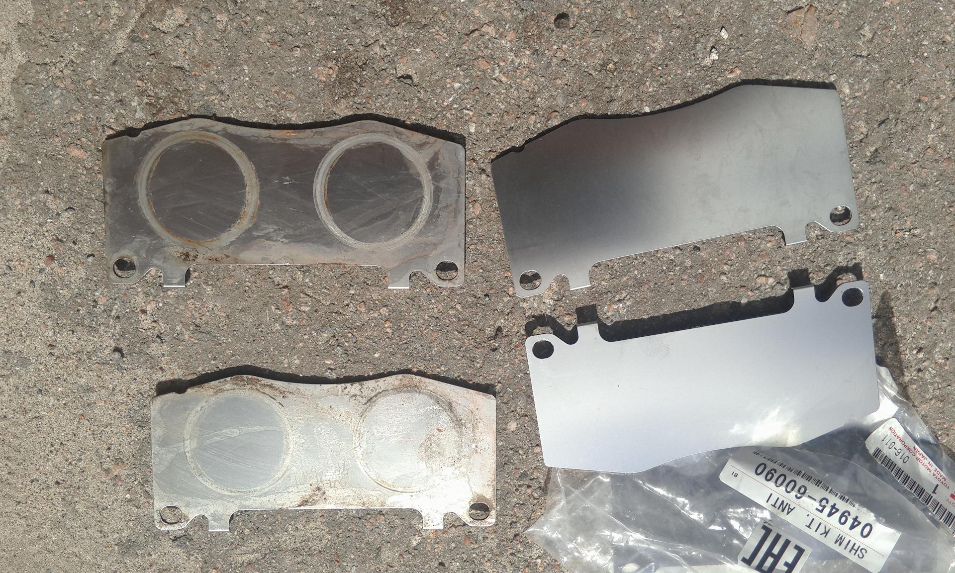 Замена переднего тормозного цилиндра тойота прадо 150 Дефектовка снятой коробки фольксваген пассат б6