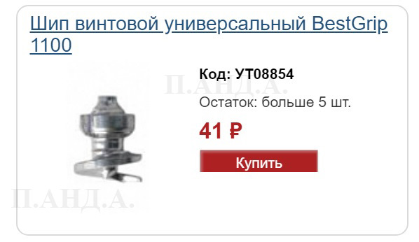 82. Самостоятельная ошиповка зимней резины — SsangYong Actyon, 2.0 л., 2013 года на DRIVE2