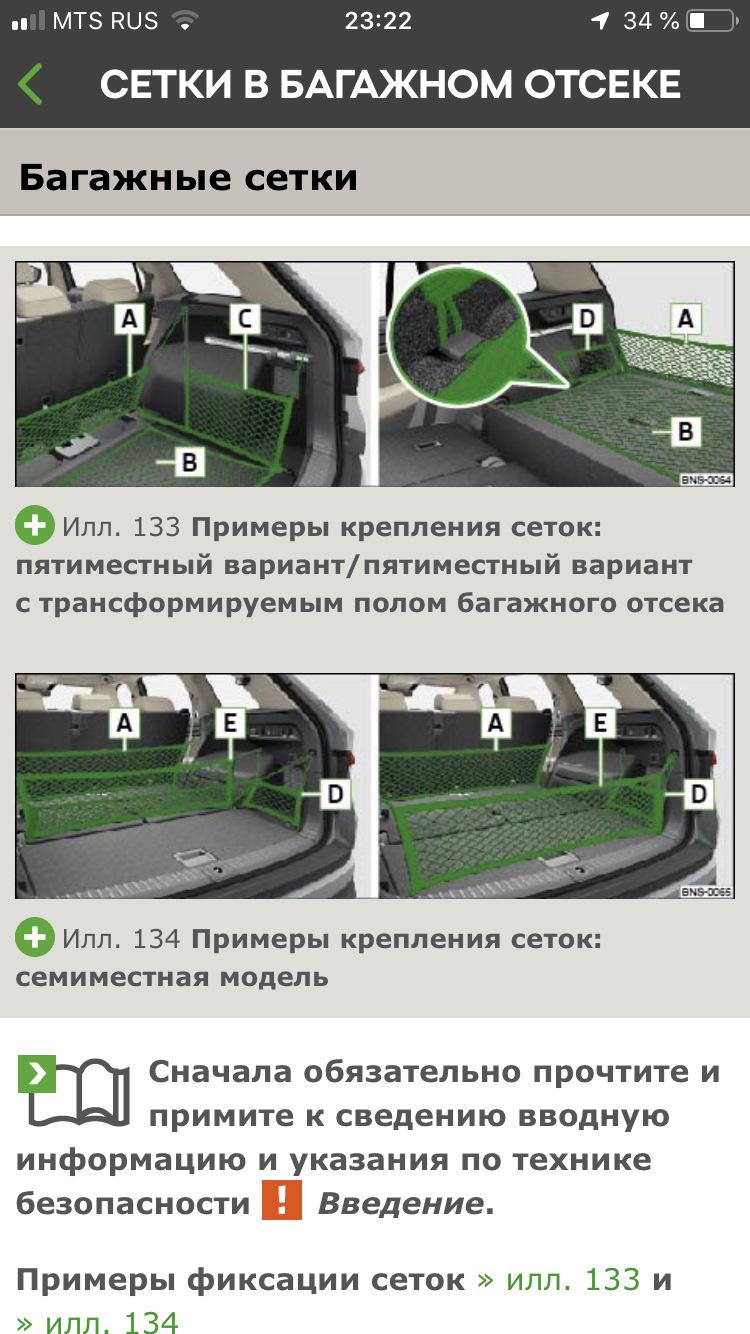 CgAAAgGyXOA-960.jpg