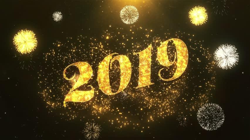 Картинки с надписями с новым годом 2019 год, огород прикольные картинки