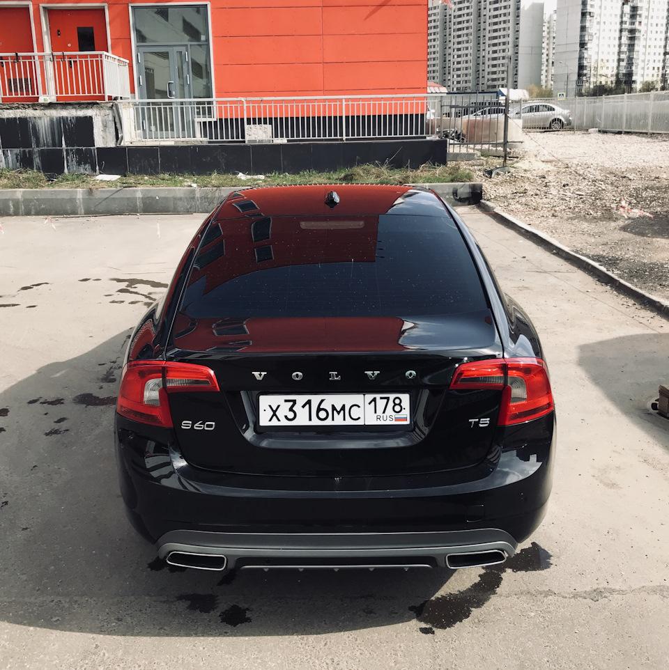 Volvo S60 2014 Tuning