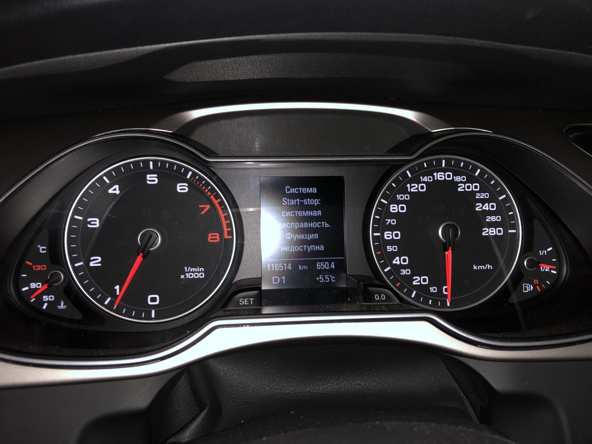 Ошибка P0089 и отказ системы Старт-Стоп — Audi A4, 2 0 л , 2014 года
