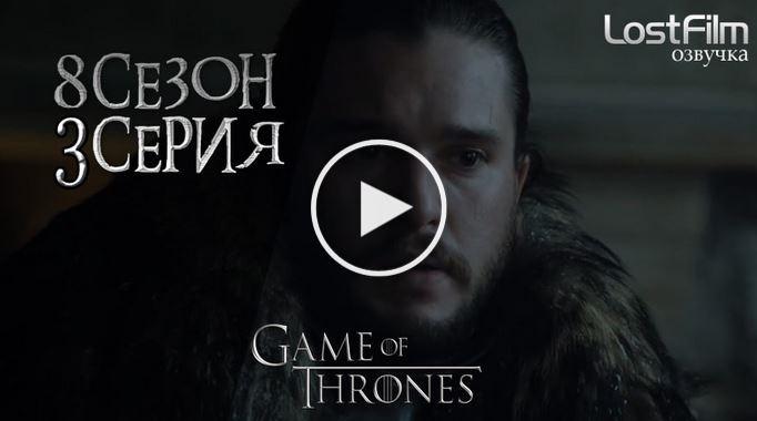 game of thrones subtitles season 3