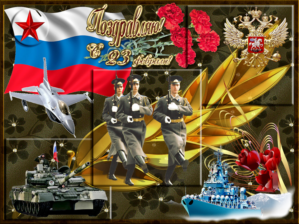поздравление сыну военному с днем защитника отечества основу экономики