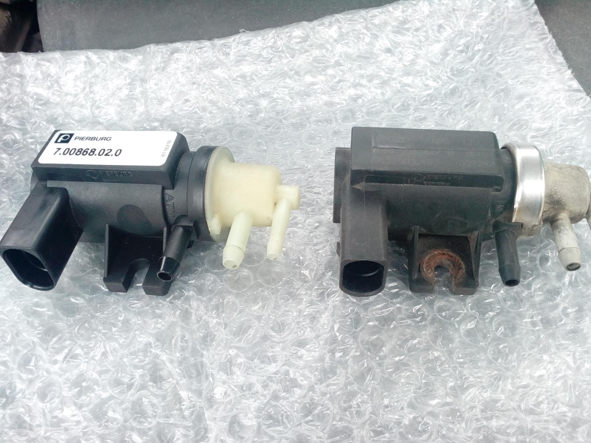 Клапан регулировки наддува транспортер т5 какой должна быть минимальная высота проходов вдоль конвейеров