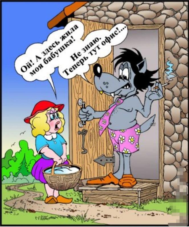 Самые смешные картинки и карикатуры с надписями, марта своими