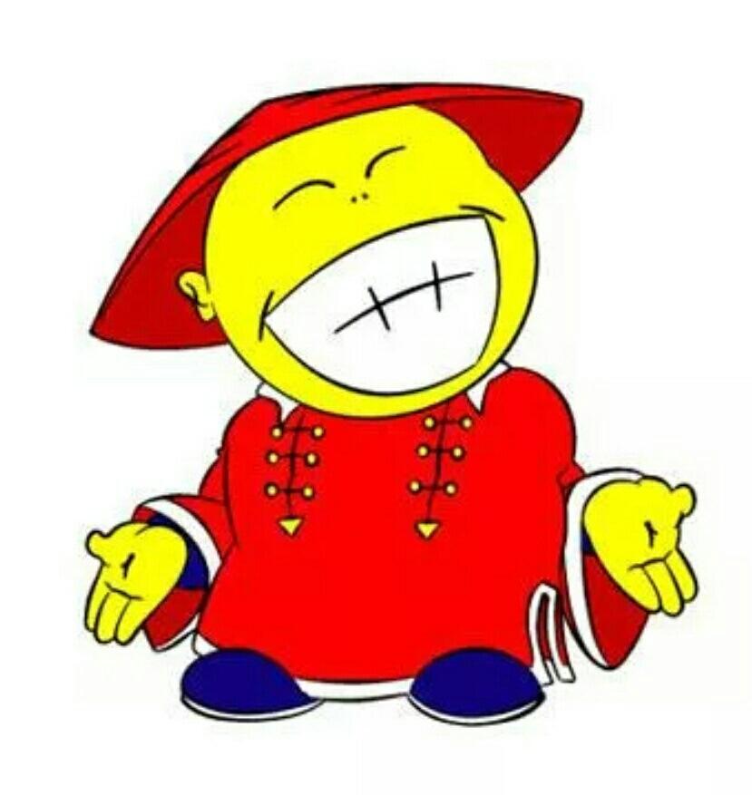 Картинки анимации, картинка веселого китайца