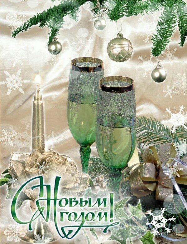 С новым годом муз открытка
