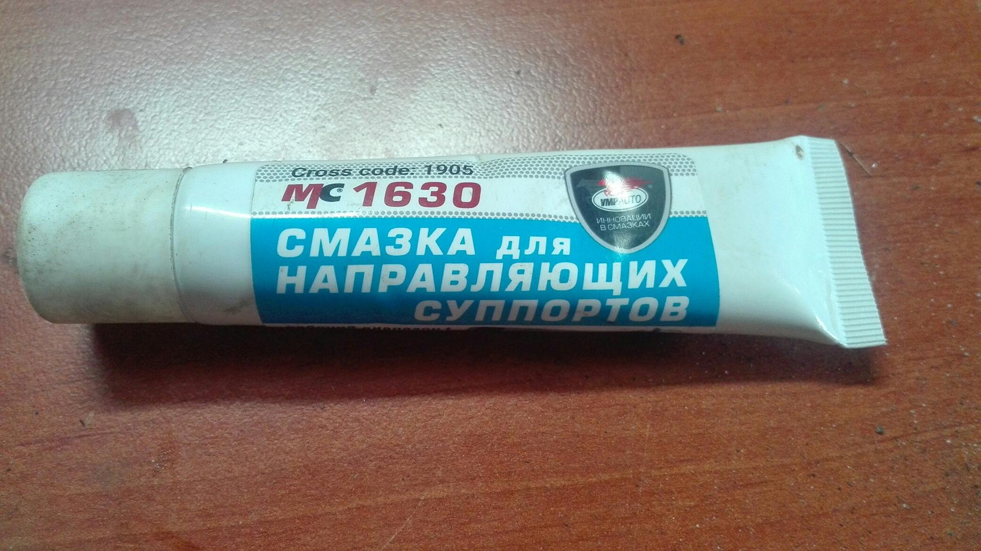 Смазка для tenga, Смазка для мастурбации Tenga Hole Lotion в Москве 7 фотография