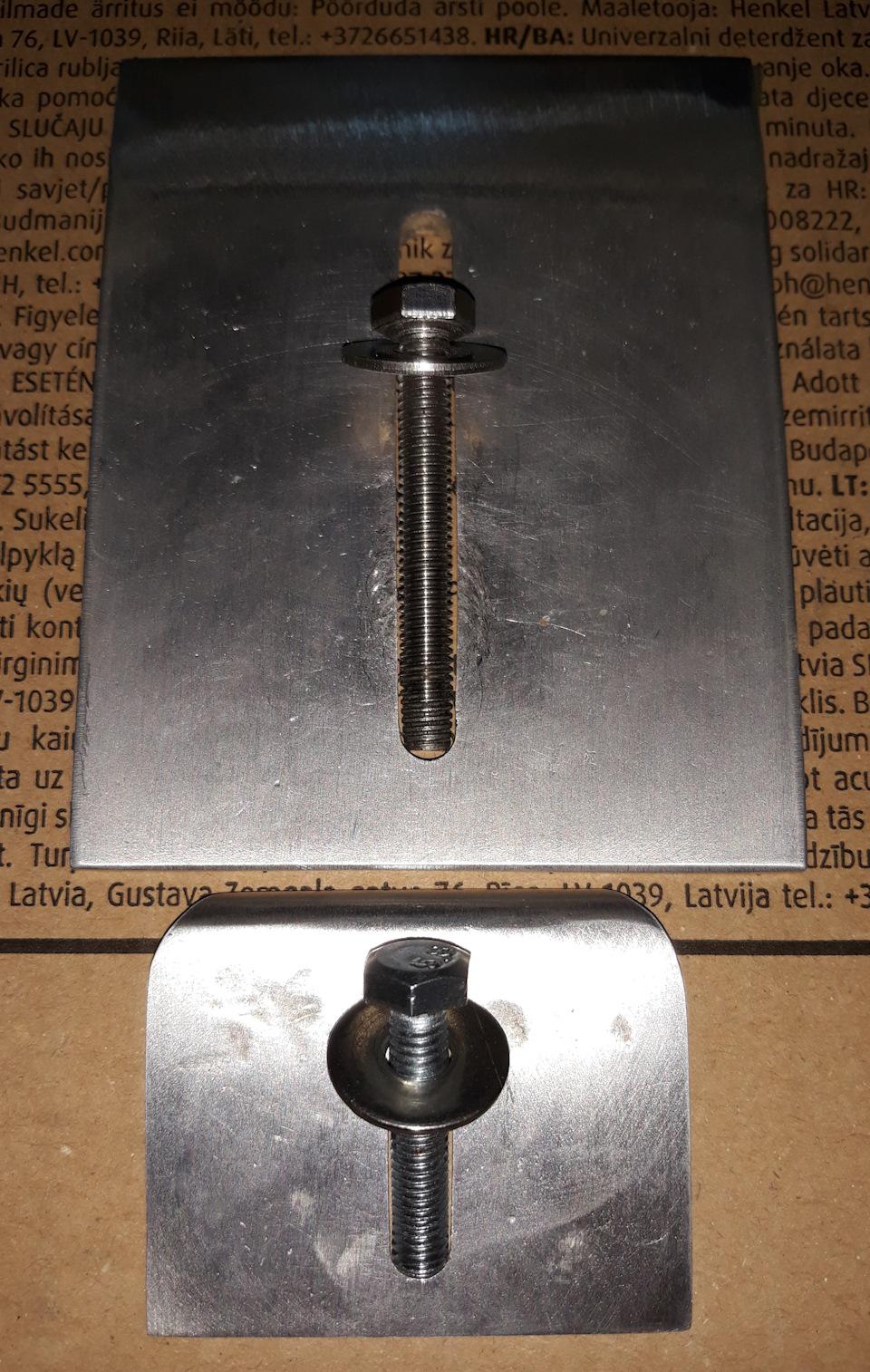 Точилка для ножей и ножниц