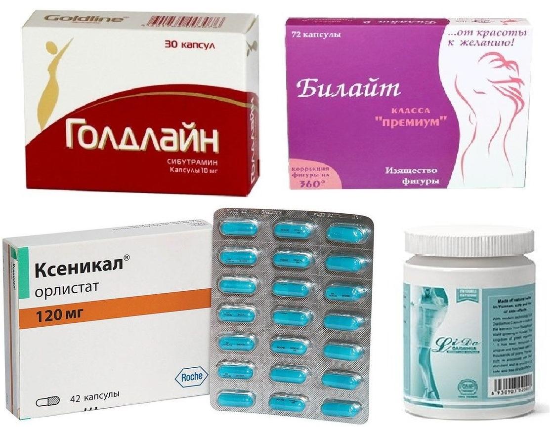 Побочные эффекты препаратов для похудения