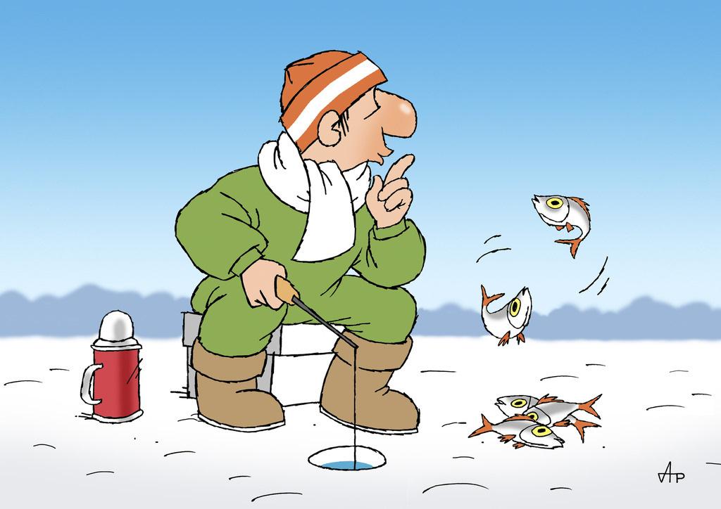 Картинка рыбак прикольная