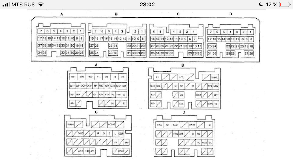Toyota 1nz Fe Engine Wiring Diagram