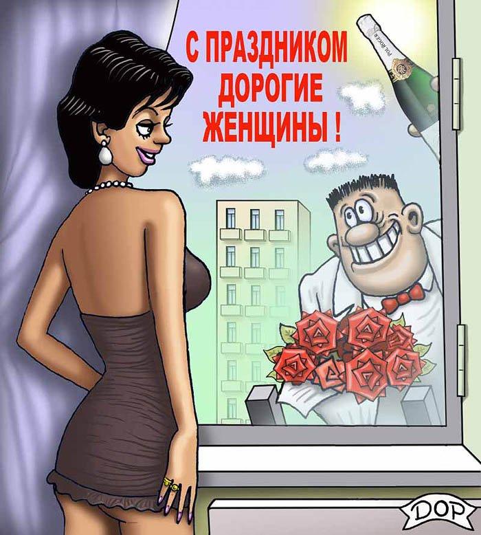 Прикольная открытка любимой женщине