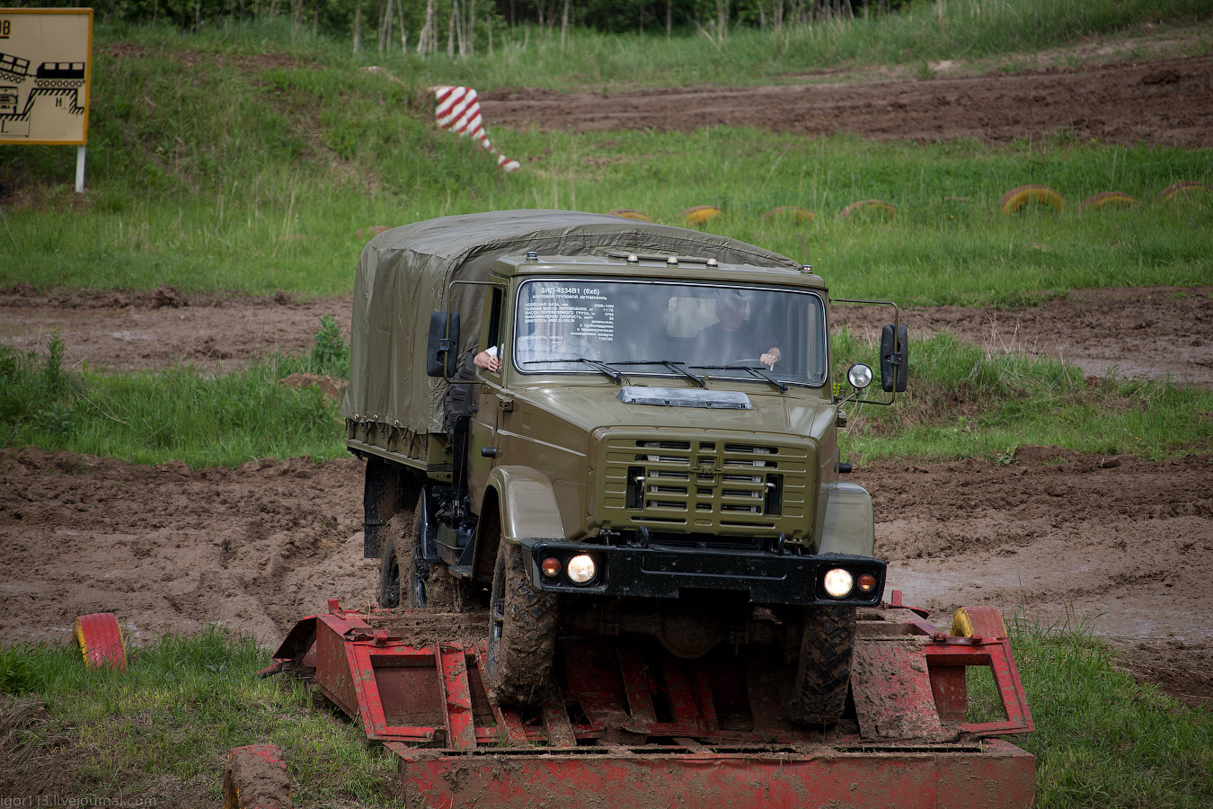 Фото день военного автомобилиста
