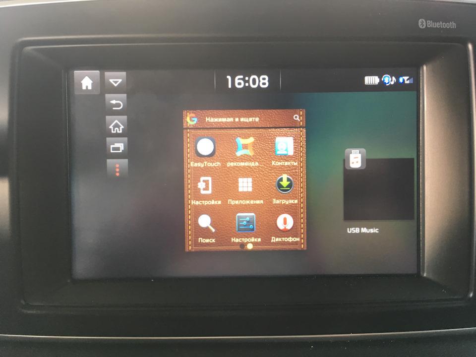 Яндекс навигатор на киа спортейдж 4