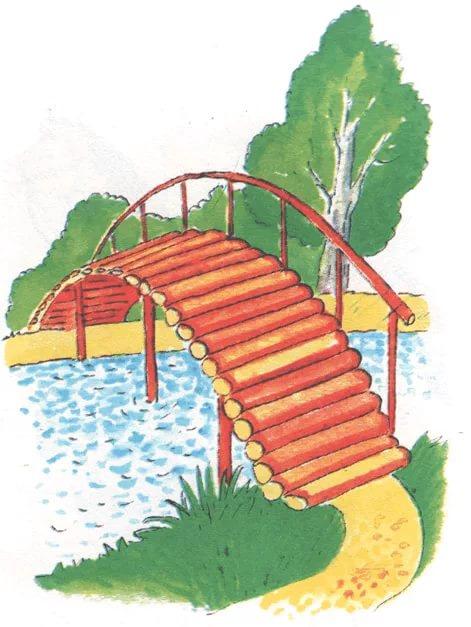Картинка мост для детей нарисованные