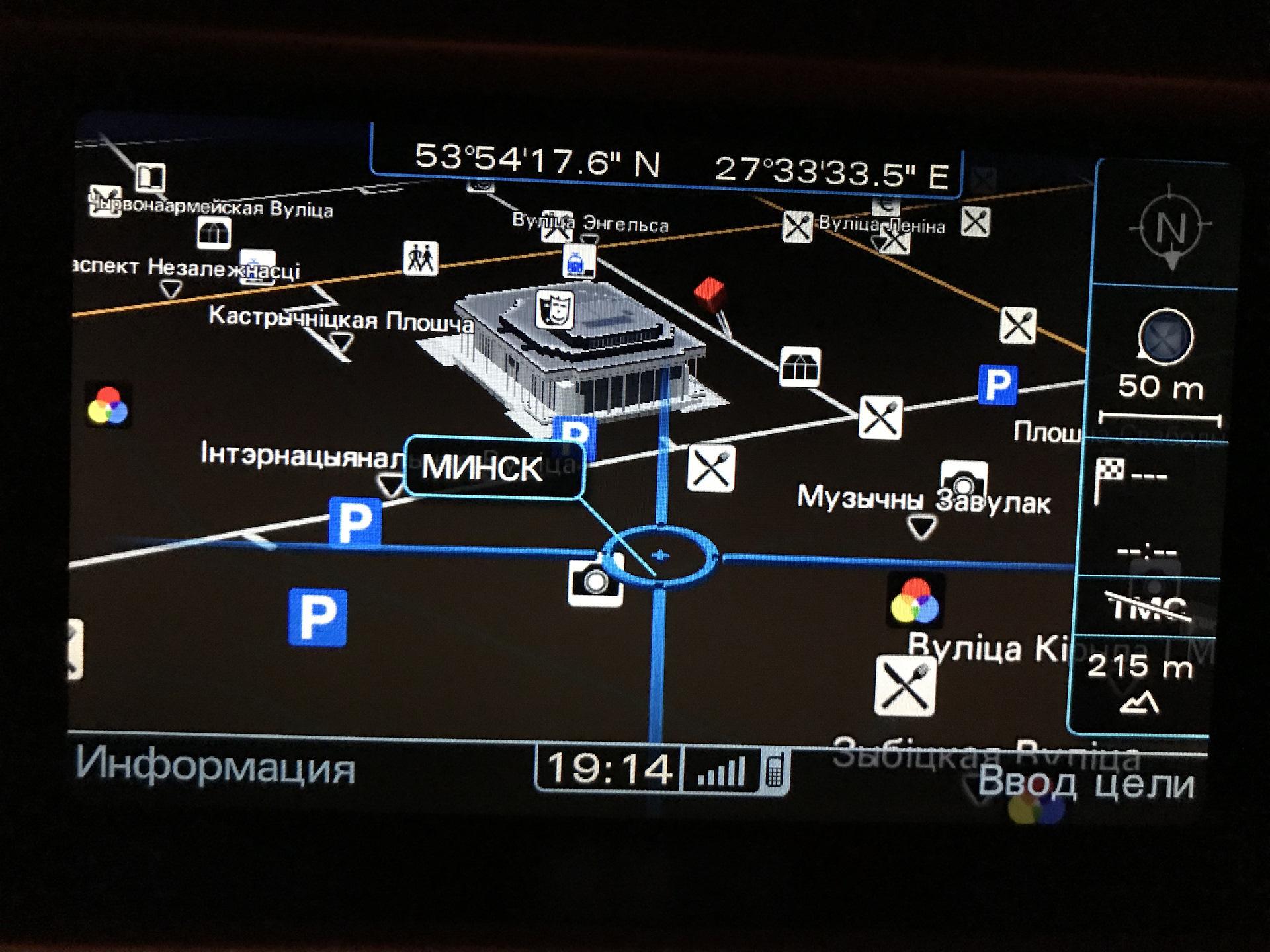 4G nav plus 8R0 906 961 FC AUDI MMI Update Medium Memory Card MMI 3G EU